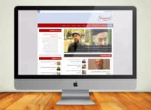 Site Alsahifa Attounissia